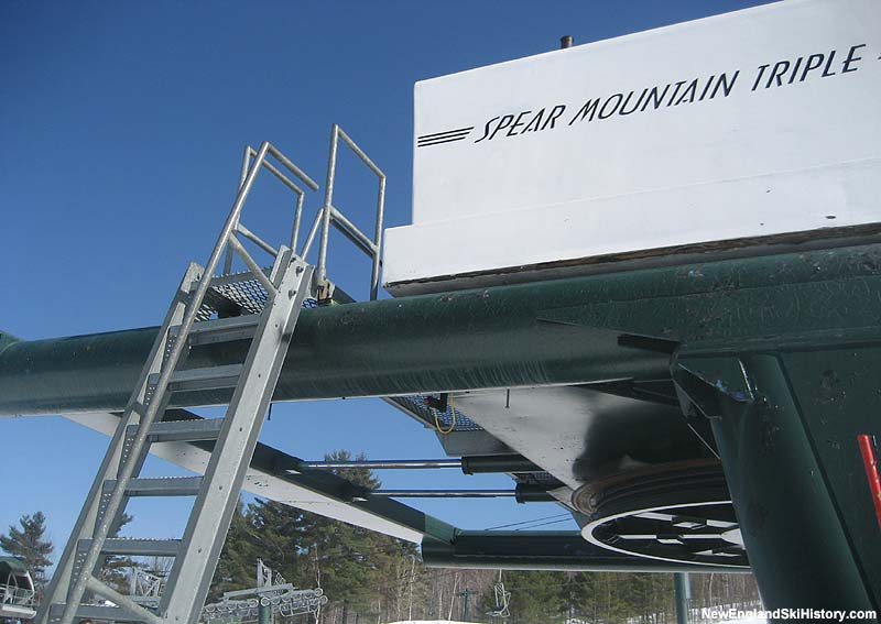 The Spear Mountain Triple in 2008