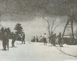 The Sugar T-Bar circa the 1950s