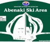 2013-14 Abenaki Trail Map