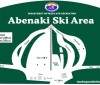 2016-17 Abenaki Trail Map